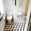 Cubic design bathroom